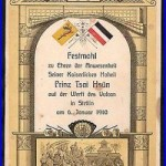 1910 Original menu honor China Imperial Highness Prince Tsai Hsun in Germany