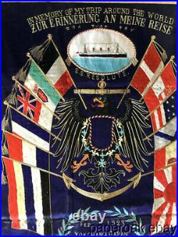 1923 S. S. Resolute World Cruise Souvenir Patriotic Japanese Embroidery