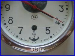 Antique ussr soviet russian submarine clockSoviet Nuclear Submarine