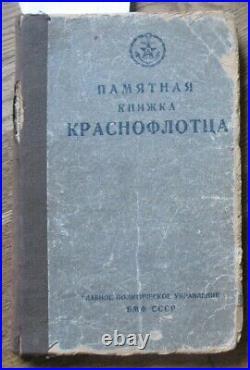 Book Uni form Military Manual Russian Emblem Soviet NAVY 1943 Sailor War WW 2 Ar