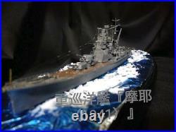Imperial Japanese Navy Heavy Cruiser Unit Bulk Sale 1/700 Finished Product