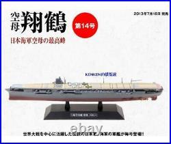 Japan Shokaku Aircraft carrier 1942 1/1100 diecast model Battleship eaglemoss