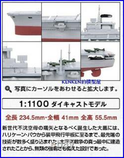 Japan TAIHO Aircraft Carrier 1944 1/1100 diecast model Battleship eaglemoss