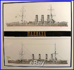 Original Antique Framed Imperial Russian Battleship Cap Tally Ribbon withPaintings