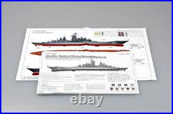 RUSSIAN CRUISER ADMIRAL LAZAREV EX-FRUNZE 1/350 ship Trumpeter model kit 04521