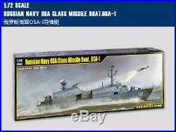 RUSSIAN NAVY OSA CLASS MISSILE BOAT OSA-1 1/72 ship Trumpeter model kit 67201