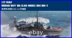 RUSSIAN NAVY OSA CLASS MISSILE BOAT OSA-2 1/72 ship Trumpeter model kit 67202