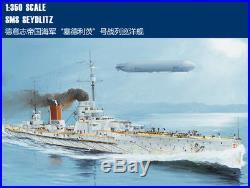 SMS SEYDLITZ 1/350 ship Hobbyboss model kit 86510