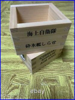 Sake Wooden Utsuwa Maritime Self-Defense Force from Japan Free Shipping