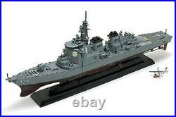 TaKaRa Japan Kirishima cruiser DDG174 with SH-60 helicopter 1/700 ship model kit