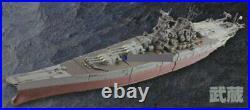 TaKaRa Japanese Battles hip Musashi (dark color deck) 1/700 ship model kit